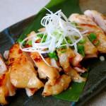 鶏の味噌漬け焼